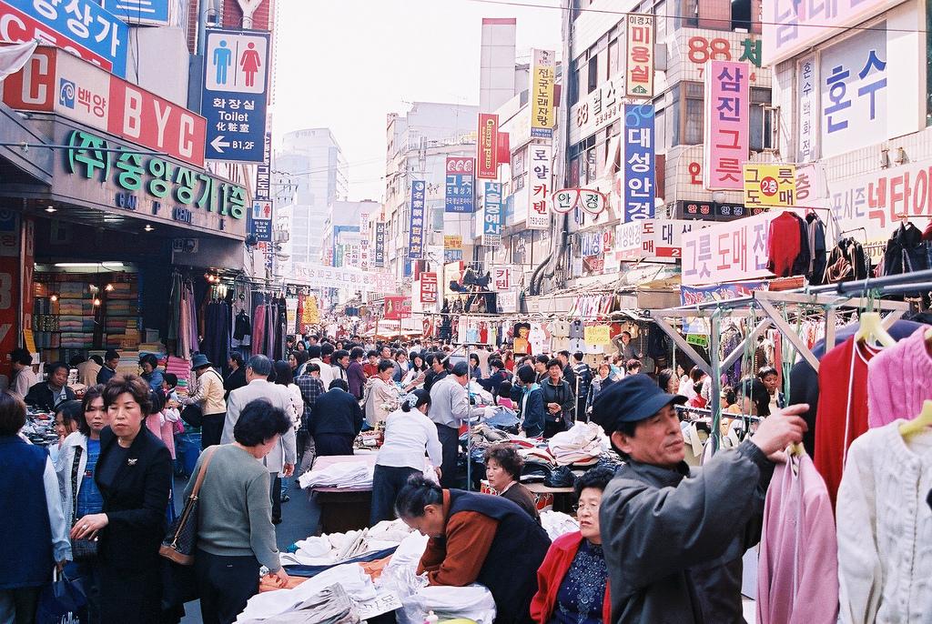 Seoul - 2003